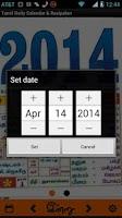 Screenshot of Tamil Calendar & Rasipalan