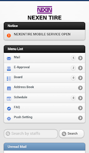 Nexen Tire Mobile Groupware - screenshot
