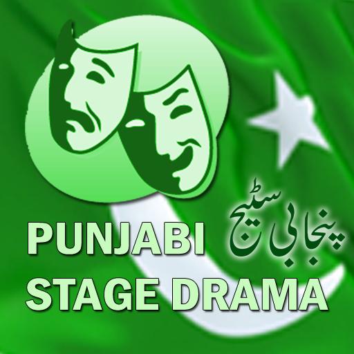 Punjabi Stage Dramas LOGO-APP點子