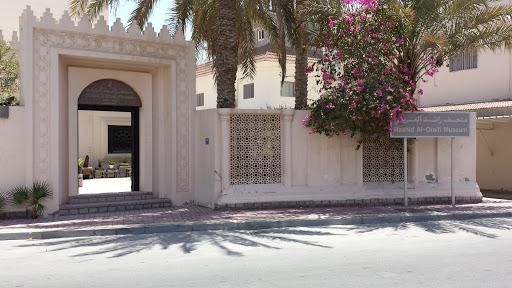 Rashid Al-Oraifi Museum
