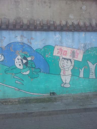 Beijing Olympic Mural