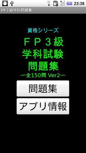 Flipkart - Official Site
