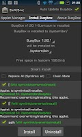 Screenshot of BusyBox