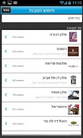 Screenshot of פייז, payz