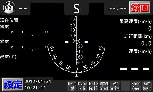 ドライブレコーダー ManiaQmeterDR