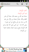 Screenshot of Sahih Al Bukhari
