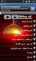 Screenshot of صوت الشيعة Shiaa Voice