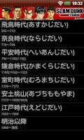 Screenshot of 携暦くん