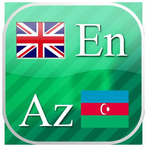 English - Azerbaijani