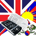 Tibetan English Dictionary icon
