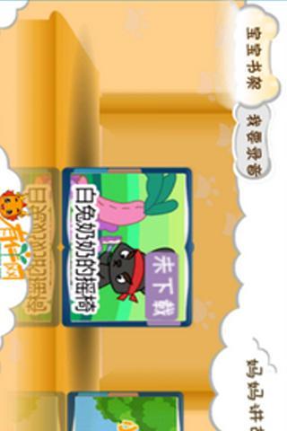 Rilakkuma Live Wallpaper Download - Rilakkuma Live Wallpaper 1.0 (Android) Free Download - Mobogenie