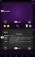 Screenshot of Easy Language Translator