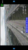 Screenshot of KNY Taiwan Freeway