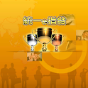統一證券-e指發 icon