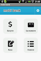 Screenshot of Mobi bank
