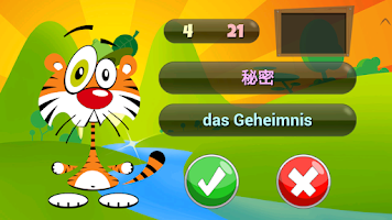 Screenshot of LingLing Learn German