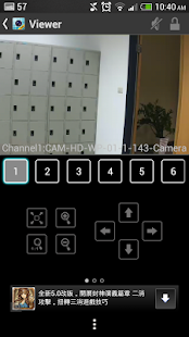 NVR Viewer - screenshot