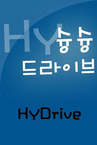 HYDrive ™ Korean Flipfont