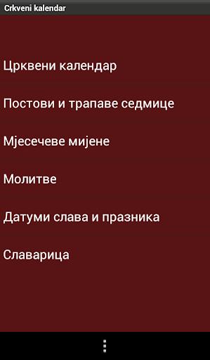pravoslavni-crkveni-kalendar for android screenshot