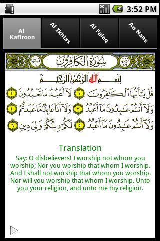 Four Kuls in Islam Pro