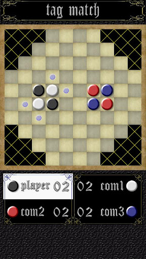 玩解謎App|Quad Reversi (4 way match)免費|APP試玩
