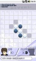 Screenshot of vsリバーシ