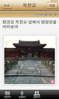 Screenshot of 에듀모두 체험학습