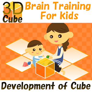 (3D) Development of Cube