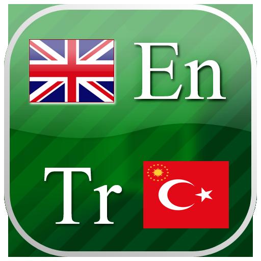 English - Turkish flashcards