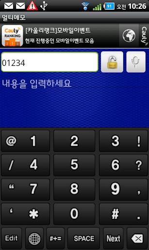 Global Pinyinpad 만능병음 한글자판