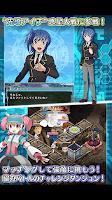 Screenshot of カードファイト!! ヴァンガード 惑星大戦