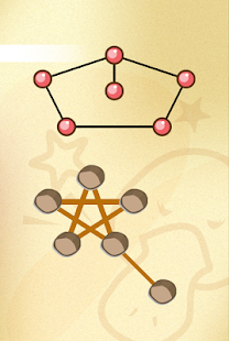 Graph Isomorphism - screenshot