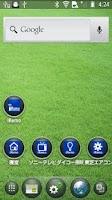 Screenshot of S2 iRemo for SHARP