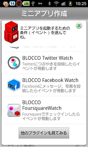 BLOCCO Foursquare Watch