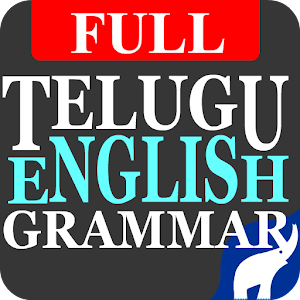 Telugu English Grammar