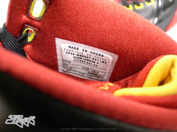 Detailed Look at the Zoom LeBron 5 Fairfax Away PE