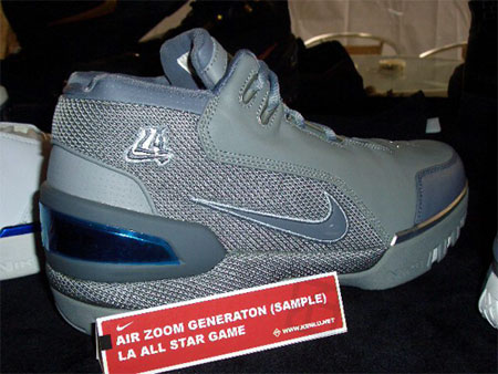 Los Angeles 821704 AllStar Game LeBron James Rare AZGs