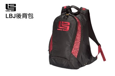 LeBron James Apparel From Nike Taiwan Holiday Catalog