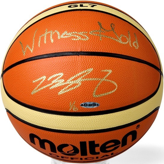 LeBron James Signed Molten FIBA Gold Medal Basketball UDA LE