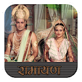 Ramayana APK for Bluestacks