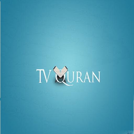TvQuran