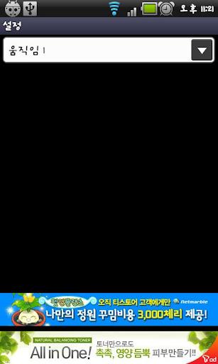 【免費個人化App】現場背景櫻桃-APP點子
