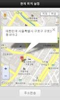Screenshot of 포토스탬프