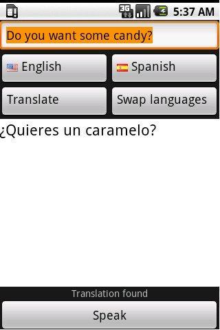 更好的翻译