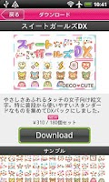 Screenshot of DECO CUTE