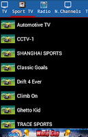 Screenshot of AVG TV