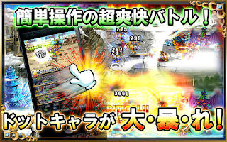 Screenshot of ブレイブフロンティア【無料本格RPG-ブレフロ】