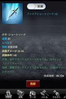 Screenshot of カイブツクロニクル