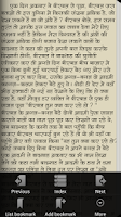 Screenshot of Bedtime Stories in Hindi