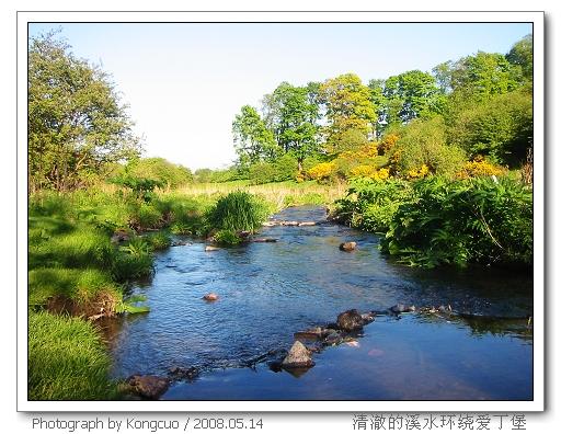 爱丁堡-溪流-美景